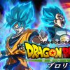 dragonball_super_broly_poster